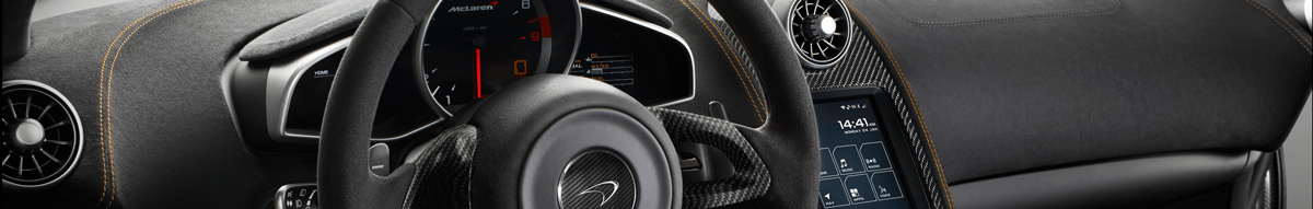 About McLaren Certified Pre-Owned